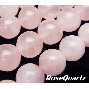 天然石ビーズ ローズクォーツAA ラウンド 14.0mm玉 粒売り/バラ売り luz