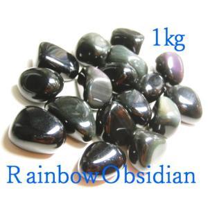 原石! タンブル   オブシディアン(レインボー)20-30mm/1kgパック|luz