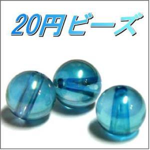 天然石ビーズ 1粒売り 20円均一商品 11種類|luz
