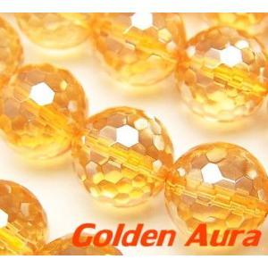 天然石ビーズ ゴールデンオーラミラーボール 128面カット 8.0mm 1粒売/バラ売り luz