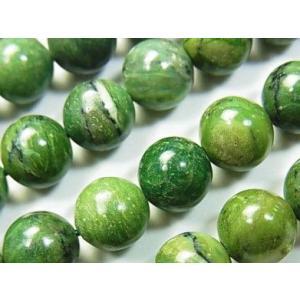 天然石ビーズ グリーンオパール ラウンド 8.0mm  1粒売り/バラ売り|luz