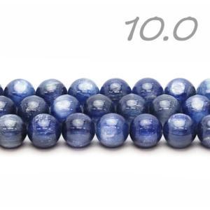 粒売ビーズ! 高品質   カイヤナイト 10.0 mm玉 丸玉AAA luz