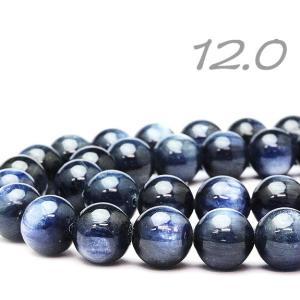 粒売ビーズ! 高品質   カイヤナイト 12.0 mm玉 丸玉AAA luz