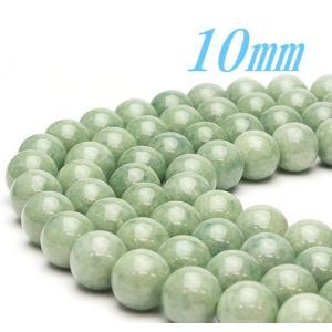 半連売ビーズ 深緑 翡翠(ヒスイ)ジェダイトAA 10.0mm玉 本翡翠ミャンマー産 20cm/20粒前後|luz