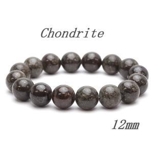 隕石ブレスレット! コンドライト隕石(NWA869)    ビーズ 12.0mm玉 丸玉/20粒|luz