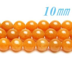 天然石ビーズ オレンジクォーツ(レッドアベンチュリン) 10.0ミリ 1粒売|luz