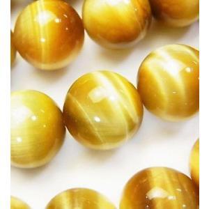 天然石ビーズ ゴールドタイガーアイAAA ラウンド 14.0ミリ玉 1粒売り|luz