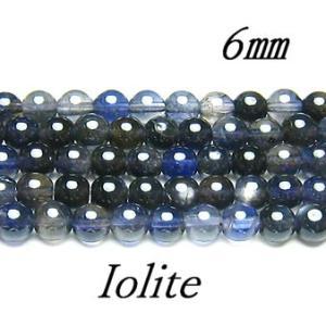 連ビーズ  アイオライトAA ラウンド    6.0mmミリ玉 約40センチ|luz