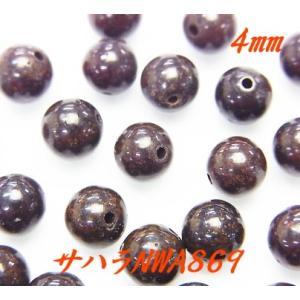 コンドライト隕石(NWA869)    ビーズ 4.0mm玉 丸玉/1粒売り|luz