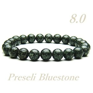 ブレスレット ストーンヘンジの石 プレセリブルーストーン 8.0ミリ玉