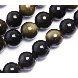 天然石ビーズ ゴールデンシャイン オブシディアンAA 8.0ミリ玉 1粒売り/バラ売り|luz