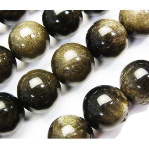 天然石ビーズ ゴールデンシャイン オブシディアンAA 12.0ミリ玉 1粒売り/バラ売り|luz