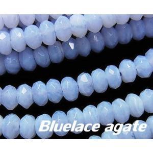 天然石ビーズ ブルーレースAAA ボタンカット6×6×4mm  1粒売/バラ売り|luz