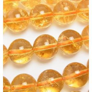 高級/粒売ビーズ シトリン (天然クラック有)AAA 10.0mm玉|luz