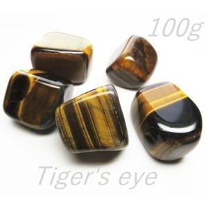 天然石パワーストーン タイガーアイ タンブル  20-30mm  100g|luz