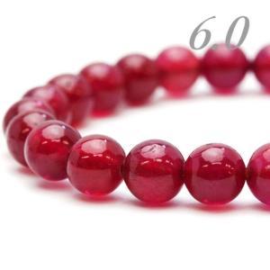 限定品高品質ビーズ!宝石質 ルビーAAAA 6.0〜6.5ミリ玉 1粒売り/バラ売り |luz