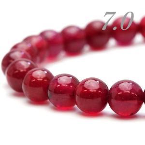 限定品高品質ビーズ!宝石質 ルビー AAAA 7.0ミリ玉 1粒売り/バラ売り |luz
