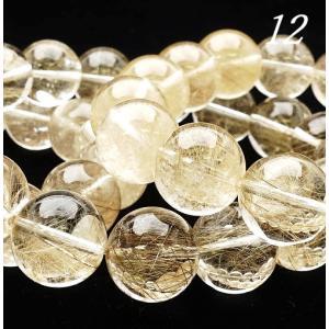 天然石 シルバールチルクォーツAAA 12.0ミリ 丸玉ビーズ 1粒 |luz