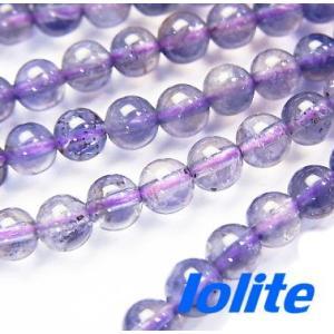 ビーズ 天然石 アイオライトAA ラウンド  4.0mmミリ玉 1粒売り/バラ売り|luz