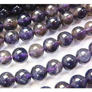 ビーズ 天然石 アイオライトAA ラウンド    6.0mmミリ玉 1粒売り/バラ売り|luz
