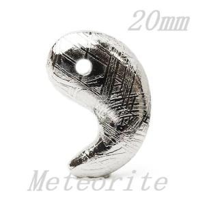 隕石勾玉 ギベオン 20mm  1個売 luz