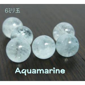 ビーズ 天然石 アクアマリンAA 6.0ミリ玉 1粒 クリアータイプ |luz