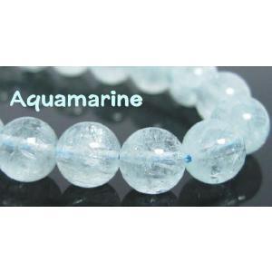ビーズ 天然石 アクアマリンAA 6.0ミリ玉 1粒 クリアータイプ |luz|02
