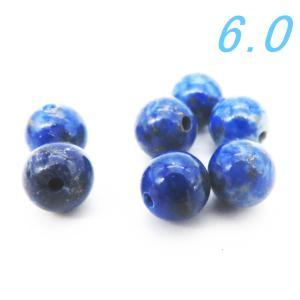 粒売ビーズ ラピスラズ A  6.0mm玉 丸玉 |luz