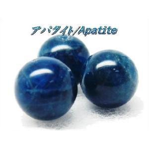 ビーズ 天然石 ブルーアパタイトAA ラウンド  10.0mm 1粒売り/バラ売り|luz