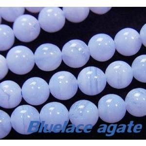 粒売ビーズ ブルーレース・アゲードAA  6.0mm|luz