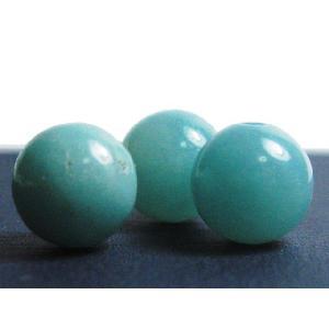 天然石ビーズ アマゾナイト風  ブルーカルセドニ 8.0mmAA 1粒 【サービス品】 luz