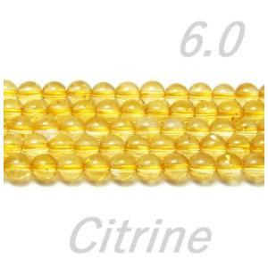粒売ビーズ シトリン (天然クラック有)AA 6.0mm玉  |luz
