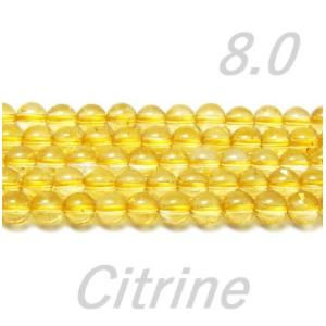粒売ビーズ シトリン (天然クラック有)AA 8.0mm玉  |luz