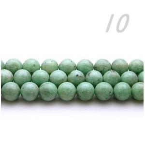 天然石ビーズ 濃い グリーンベリル 黒い斑点あり  10.0ミリ玉  粒売り|luz