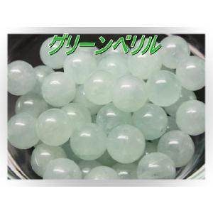 天然石ビーズ グリーンベリル  12.0ミリ玉  粒売り|luz