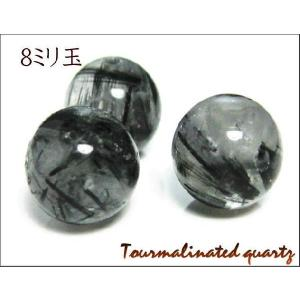 粒売ビーズ トルマリン入り水晶 8.0mm玉 AA (トルマリネイテッド クォーツ)|luz