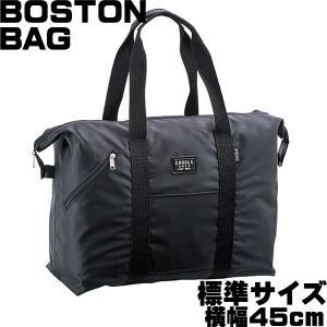 h11200 軽量 ボストンバッグ 軽くて丈夫 ミドルサイズ バッグ 公園 旅行 入院 避難 メンズ レディース 男 女 黒 ブラック ショルダーバッグ 45cm|lvx200807