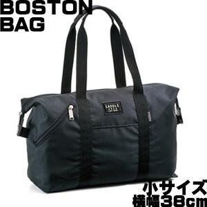 h11202 軽量 ボストンバッグ 軽くて丈夫 コンパクトサイズ バッグ 公園 旅行 入院 避難 メンズ レディース 男 女 黒 ブラック ショルダーバッグ 38cm|lvx200807
