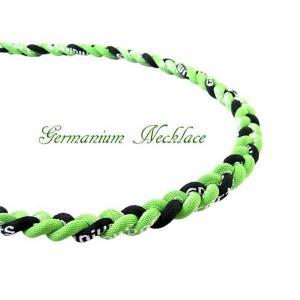 ゲルマニウム ゲルマニウムネックレス 三つ編みゲルマニウムネックレス 黒白黒 HJ53cm lvx200807 02