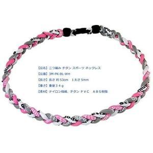 ゲルマニウム ゲルマニウムネックレス 三つ編みゲルマニウムネックレス 紺紺紺 eb51cm|lvx200807|02