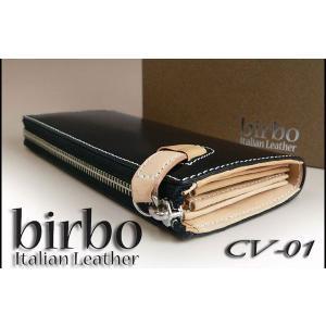 長財布 ラウンドファスナー イタリアンレザー メンズ 長財布 Birbo CV-01 黒ナチュラル|lvx200807