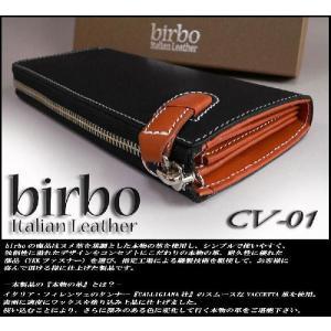 長財布 ラウンドファスナー イタリアンレザー メンズ 長財布 Birbo CV-01 黒茶|lvx200807
