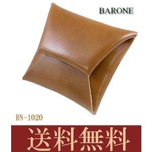【訳あり】 箱無し特価 日本製皮革 高品質コインケース 本革 牛革 メンズ プレゼント BARONE(バローネ) コインケース 茶 [bn1020br]|lvx200807