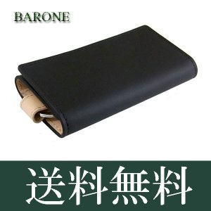 定番型 スリム6連キーケース キーリング付 本革 牛革 メンズ プレゼント BARONE(バローネ) キーケース 黒 [bn1054bk]|lvx200807