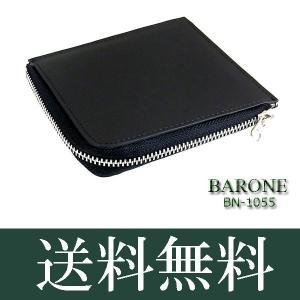 コンパクト財布 薄型万能財布 ランニング時最適 本革 牛革 メンズ プレゼント BARONE(バローネ) 短財布 黒 [bn1055bk]|lvx200807