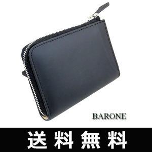 6連キーケース マルチ二つ折財布 本革 牛革 メンズ プレゼント BARONE(バローネ) キーケース 黒 [bn1061bk]|lvx200807