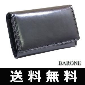 イタリアンレザー 本革 牛革 カードケース 小銭入れ付 財布 メンズ プレゼント BARONE(バローネ) カードケース 黒 [bn2025bk]|lvx200807