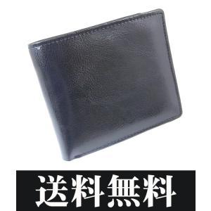 [bn2033br] 高品質 多収納 ダコタ牛革 皮革 二つ折 財布 本革 牛革 メンズ プレゼントBARONE(バローネ) 短財布 黒 [bn2033bk]|lvx200807