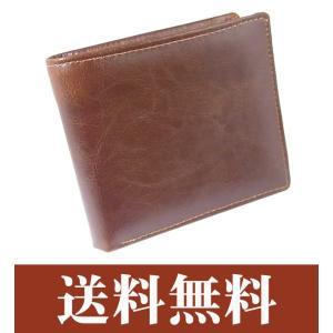 [bn2033br] 高品質 多収納 ダコタ牛革 皮革 二つ折 財布 本革 牛革 メンズ プレゼントBARONE(バローネ) 短財布 茶 [bn2033br]|lvx200807