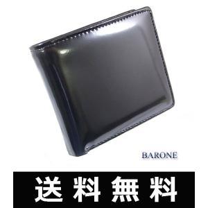 [bn4008bk] 高品質皮革 二つ折 財布 本革 牛革 メンズ プレゼントBARONE(バローネ) 短財布 黒 [bn4008bk]|lvx200807